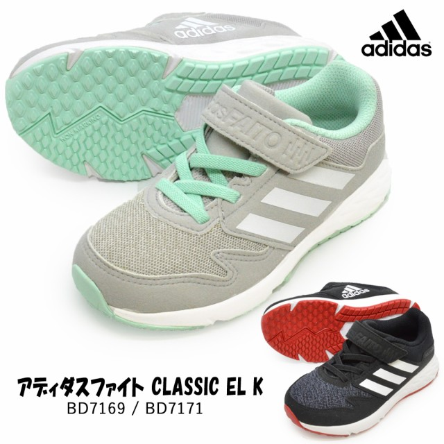 adidas アディダス/ /BD7169/BD7171 /アディダス...