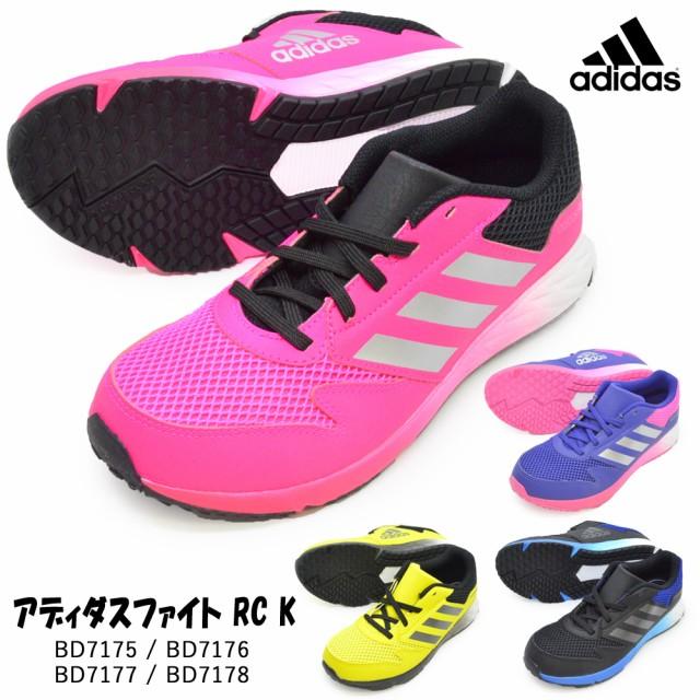 adidas アディダス/ /BD7175/BD7176/BD7177/BD71...