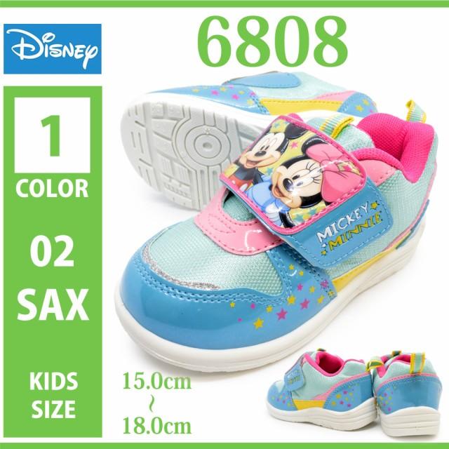 DISNEY ディズニー/6808/キッズ ジュニア 子供靴...