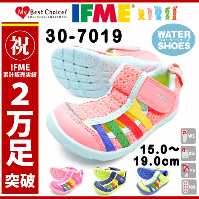 IFME イフミー/30-7019/WATER SHOES/ウォーター...