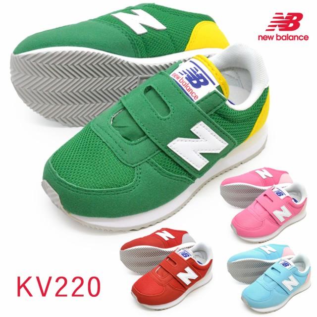 new balance ニューバランス/ /KV220/BDP/BCP/BE...