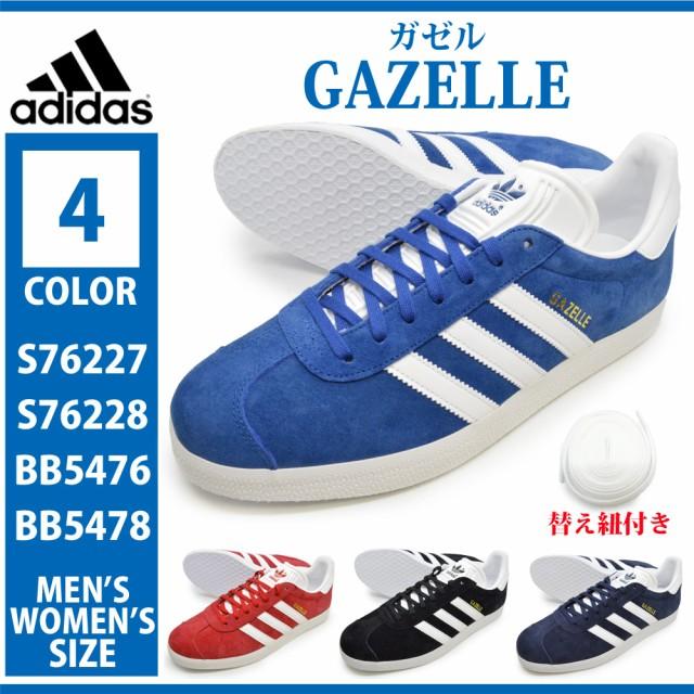 adidas アディダス S76227 S76228 BB5476 BB5478 ...