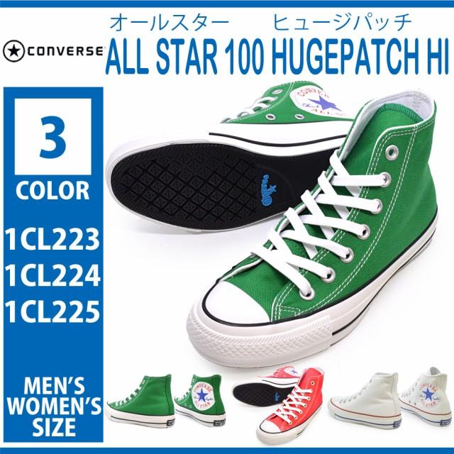 converse コンバース/1CL223/1CL224/1CL225/ALL ...