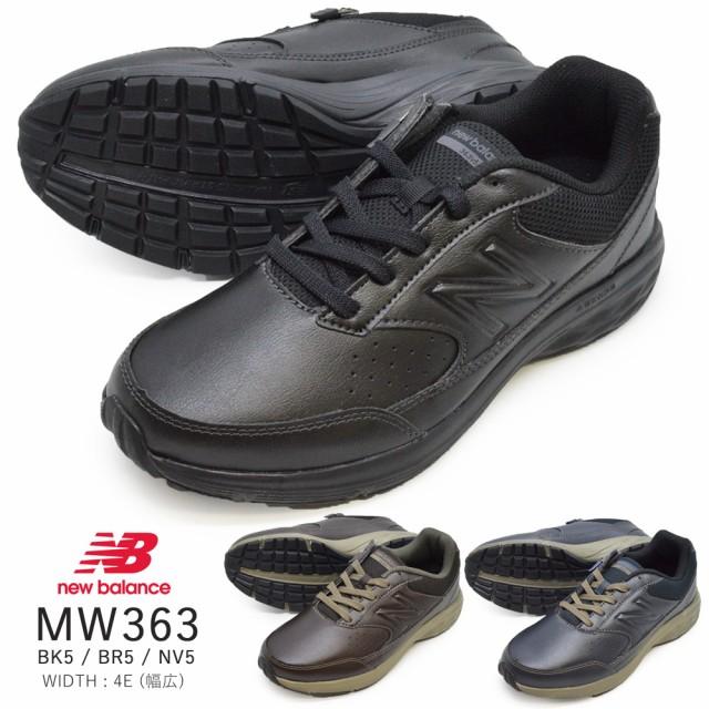 new balance ニューバランス/ /MW363/BK5/BR5/NV...