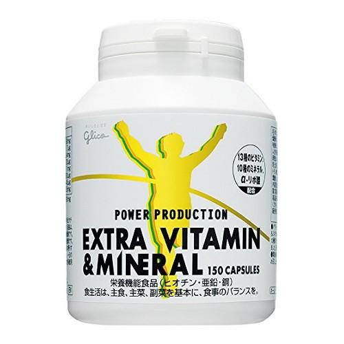 エキストラ・ビタミン&ミネラル 65.7g(標準150粒...