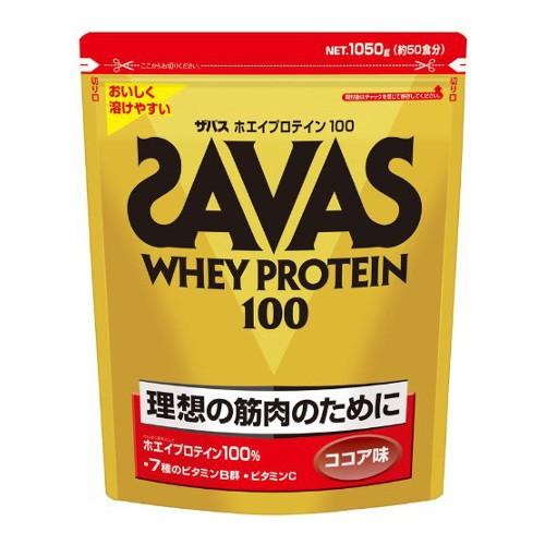 ザバス(SAVAS) ホエイプロテイン100 ココア味 105...