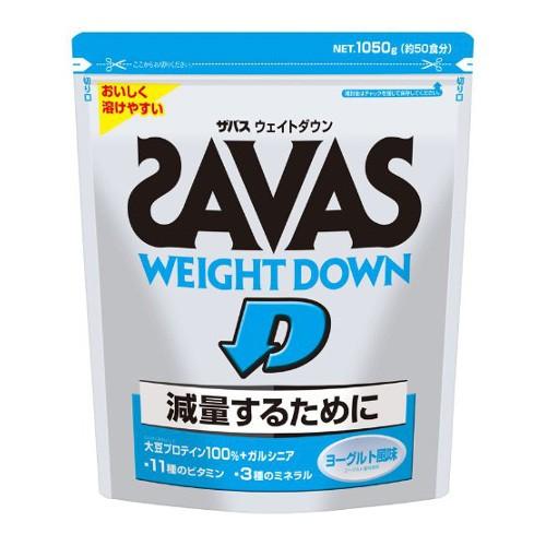 ザバス(SAVAS) ウエイトダウン ヨーグルト風味 10...