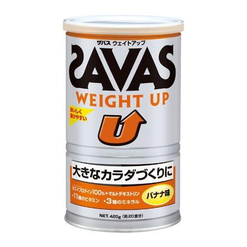 ザバス(SAVAS) ウエイトアップ バナナ味 420g (20...