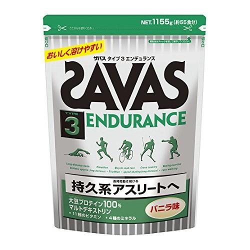 ザバス(SAVAS) タイプ3エンデュランス バニラ味 1...