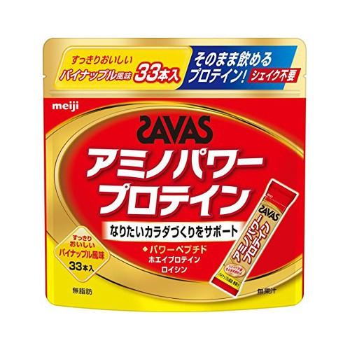 ザバス(SAVAS) アミノパワープロテイン パイナッ...