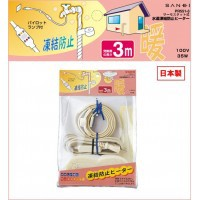 三栄水栓 SANEI 日本製 水道凍結防止ヒーター 3M ...