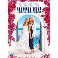 MAMMA MIA!! マンマ・ミーア! DVD GNBF2618