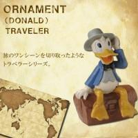 セトクラフト SD-6140-700 オーナメント(ドナル...