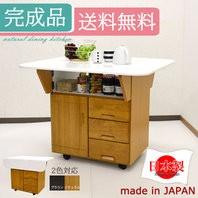【送料無料】 キッチンカウンター 幅90 バタフラ...