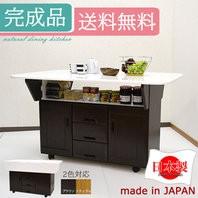 【送料無料】 キッチンカウンター 幅120 バタフラ...