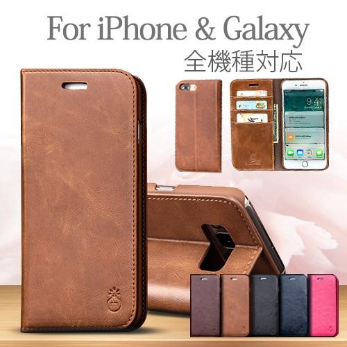 送料無料 新型iPhone X/8/8Plus 対応ケース販売中...