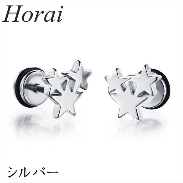 【Horai】 ピアス メンズ ステンレス スター スタ...