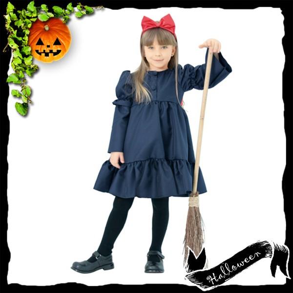 <リボンウィッチ>【ハロウィーン、衣装、仮装、...