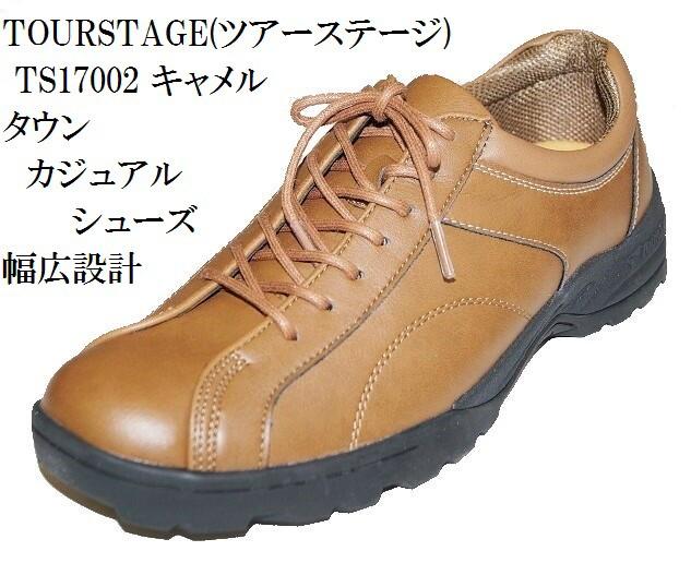 (ツアーステージ) TOURSTAGE TS17002 ゴルフの行...