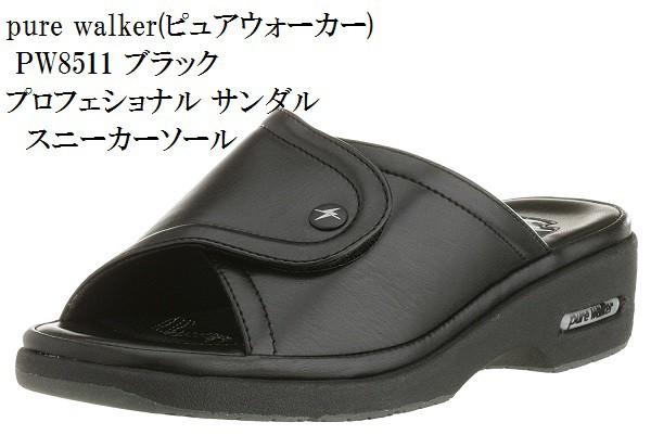 pure walker(ピュアウォーカー) PW8511 ナースサ...