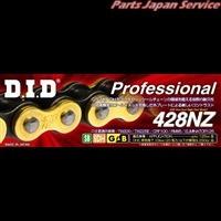 大同工業 DID 428NZ SDH-140RB G&B 強化チェーン