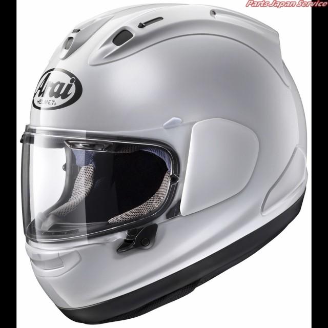 アライヘルメット PB-SNC2 RX-7X グラスホワイト ...
