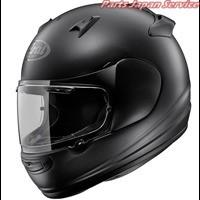 アライヘルメット QUANTUM-J フラットクロ 61-62