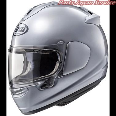 アライヘルメット VECTOR-X リッチグレー 57-58