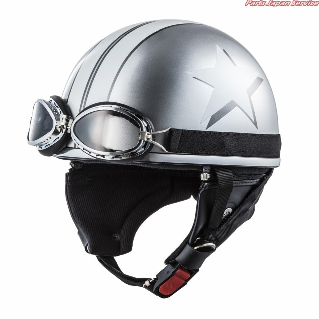 セプトゥー(2HE) XVR- ビンテージヘルメット シル...