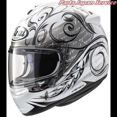 アライヘルメット VECTOR-X STYLE 黒 59-60