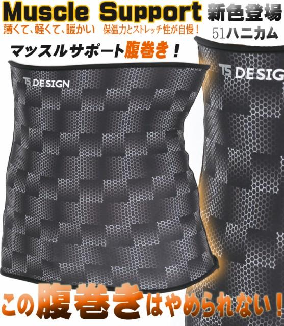 【送料無料】TS-DESIGN 84229 腹巻き 秋冬 冷え対...