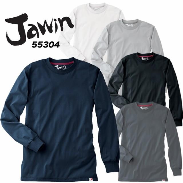 ジャウィン JAWIN【春夏】吸汗速乾 長袖Tシャツ 5...