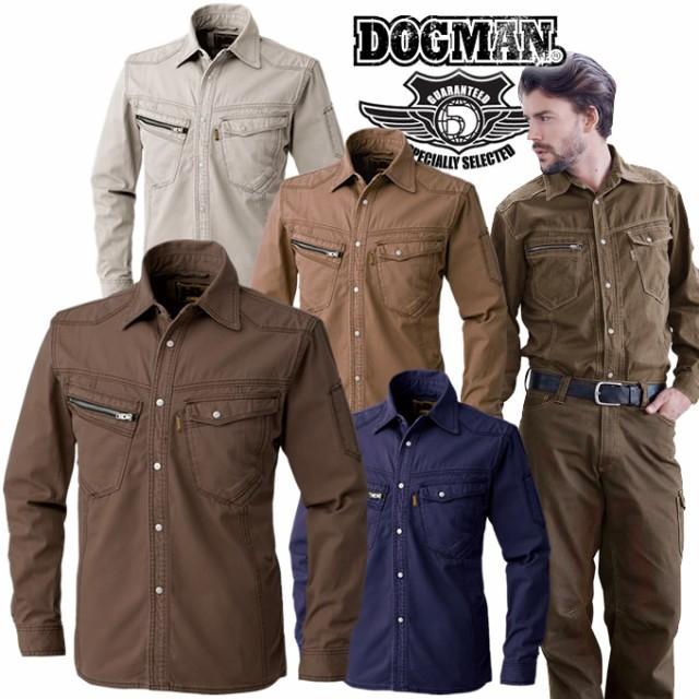 ドッグマン DOGMAN 長袖シャツ 8211 ミリタリース...