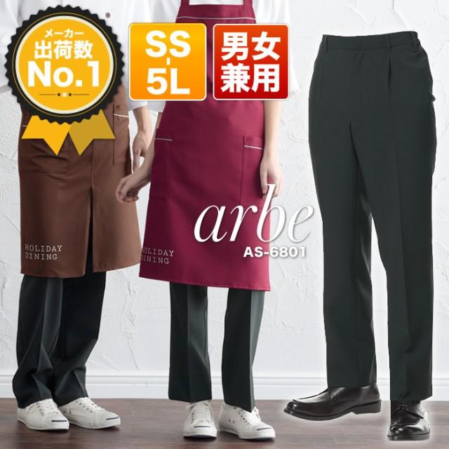 【送料無料】ストレッチパンツ arbe アルべ AS-68...