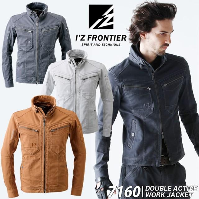 I'Z FRONTIER アイズフロンティア 7160 ダブルア...