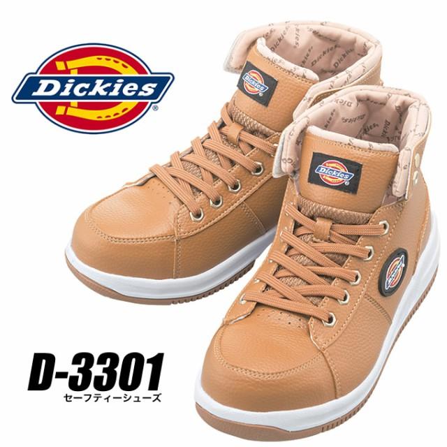 ディッキーズ/Dickies D-3301 セーフシューズ ス...