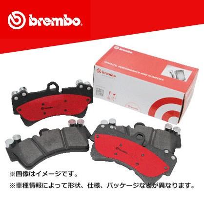 brembo ブレンボ ブレーキパッド  フロント セラ...