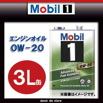 Mobil1 モービル1 エンジンオイル 0W-20 SN / GF-...