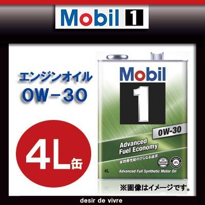 Mobil1 モービル1 エンジンオイル 0W-30 SN / GF-...