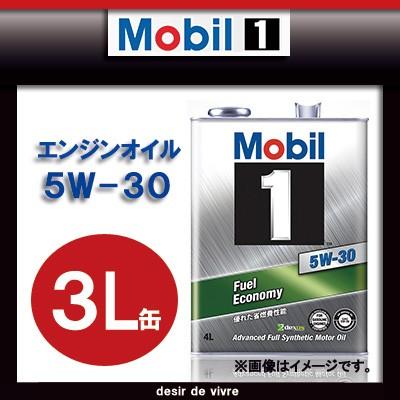Mobil1 モービル1 エンジンオイル 5W-30 SN / GF-...