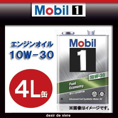 Mobil1 モービル1 エンジンオイル 10W-30 SN / GF...