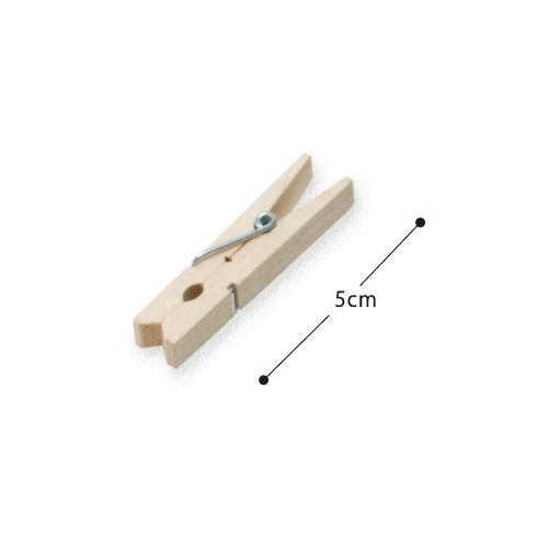 木製クロスピン S バーチウッド W1 D0.7 H5cm | ...
