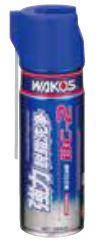 和光 ワコーズ WAKO'S BC-2 ブレーキ&パーツク...