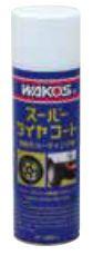 和光 ワコーズ WAKO'S STC-A スーパータイヤコー...