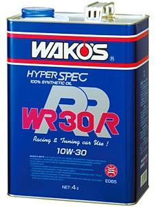 和光 ワコーズ WAKO'S WR-R ダブリューアールR 2...
