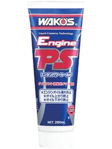 和光 ワコーズ WAKO'S EPS エンジンパワーシール...