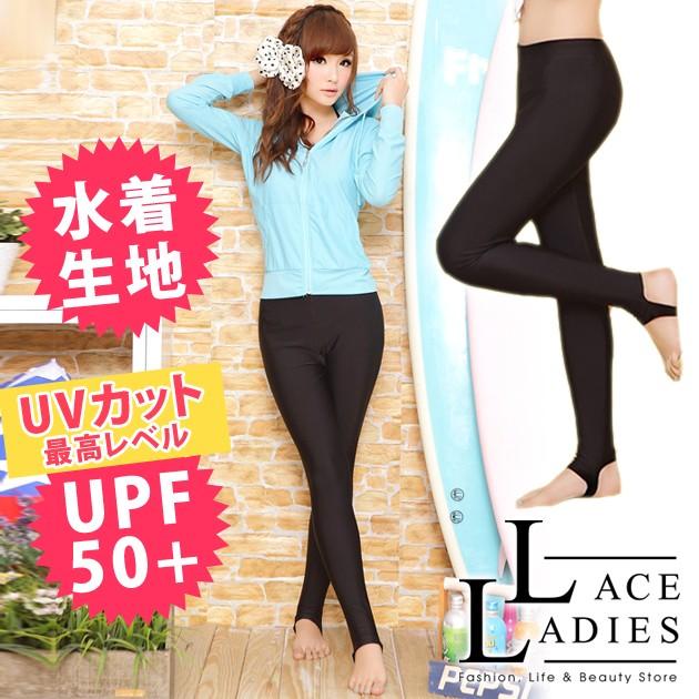 【送料無料】UPF50+ 大きいサイズ レギンス 水着 ...