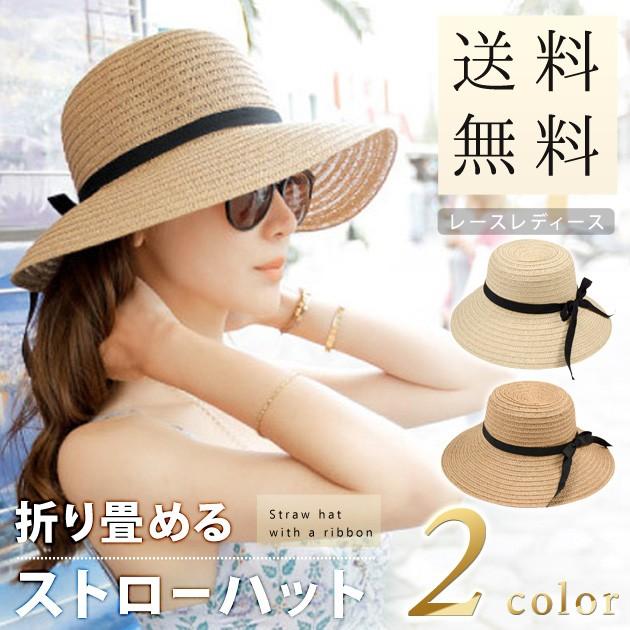 【送料無料】サイズ調整可 麦わら帽子 ストローハ...