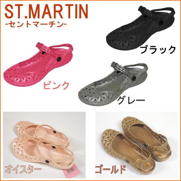 ST.MARTIN(セントマーチン) レディース2WAYサ...