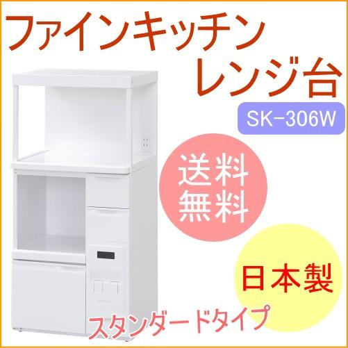 ファインキッチン 組立式レンジ台 米容量12kg ...